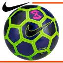 ナイキ フットボール X クリューブ【NIKE】ナイキ フットサルボール 16SU(SC3047-702)<※20>