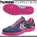 インドアシューターII【hummel】ヒュンメル ● ハンドボールシューズ 16SS(HAS8022-7024)*46