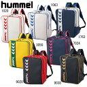 エナメルバックパック【hummel】ヒュンメル エナメルバッグ 16SS(HFB6064)*20