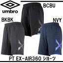 PT EX-AIR360ショーツ【umbro】アンブロ ● ハーフ パンツ 16SS(UBS4624P)※49