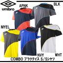 COMBO プラクティスシャツ【umbro】アンブロ ● サッカー プラクティスシャツ 16SS(UBS7630)※52