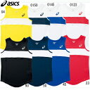 M'Sランニングシャツ【レディース】【asics】アシックス 陸上 レディースランシャツ 16SS(XT2035)*20