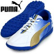 MB 9 TT JR【PUMA】プーマ ● ジュニア サッカー トレーニングシューズ (103611-01)※50