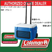 パーティースタッカーホイール付/50QT(ブルー)【coleman】コールマン クーラーボックス16SS(2000010015)<※00>