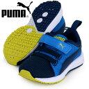 カーソンランナーVキッズ 【PUMA】プーマ ● キッズランニングシューズ(358908-13)※72