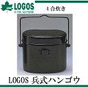 LOGOS兵式ハンゴウ【LOGOS】ロゴスアウトドア BBQ16SS(81234000)*0