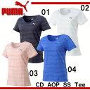 CD AOP  SS TEE【PUMA】プーマ ● レディース半袖Tシャツ16SS(837897)*58