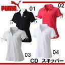 CD スキッパー(WOMAN)【PUMA】プーマ ● レディース半袖ポロシャツ16SS(837898)*64