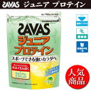 ジュニア プロテインマスカット風味 バッグ700g(約50食分)【SAVAS】ザバスサプリメント/プロテイン(CT1028-asu)*25