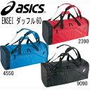 ENSEI ダッフル60【asics】アシックス ダッフルパック16SS(EBA413)*30