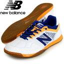 AUDAZO PRO ID【New Balance】ニューバランス ● フットサルシューズ(MSADOIWB)16FW*43