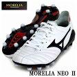 モレリア ネオ 2 【MIZUNO】ミズノ スパイク MORELIA NEO 2(P1GA165009)※10