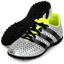 エース 16.3 TF J【adidas】アディダス ● ジュニアサッカー トレーニングシューズ16FW(S31965)<※38>