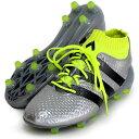 エース 16.1 プライムニット FG/AG【adidas】アディダス ● サッカースパイク16FW(S76469)<※32>