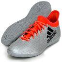 エックス 16.3 IN【adidas】アディダス ● フットサルシューズ16FW(S79556)*42