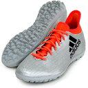 エックス 16.3 TF【adidas】アディダス ● サッカー トレーニングシューズ16FW(S79575)<※42>