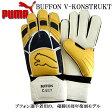 BUFFON V-KONSTRUKT 【PUMA】プーマ キーパーグローブ ブフォン 16FW(041291-01)※23
