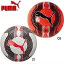 エヴォパワー 5 トレーナー HS J【PUMA】プーマ サッカーボール 4・5号球 16FW(082644-0521)*20