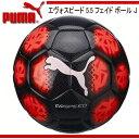 エヴォスピード 5.5 フェイド ボール J【PUMA】プーマ サッカーボール 4号球・5号球 16FW(082701-01)※20