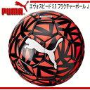 エヴォスピード 5.5 フラクチャーボール【PUMA】プーマ サッカーボール 4号球・5号球 16FW(082702-01)※20
