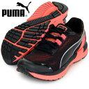 プーマファース 600 S V2 ウィメンズ【PUMA】プーマ ●レディースランニングシューズ(188125-03)※67