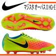 ナイキ マジスタ オーパス II HG-E【NIKE】ナイキ サッカースパイク 16FA(844516-708)<※10>
