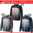 PARA MEXICO ナカワタジャケット【PUMA】プーマ ● サッカーウェア ウインドブレーカー(920211)※62