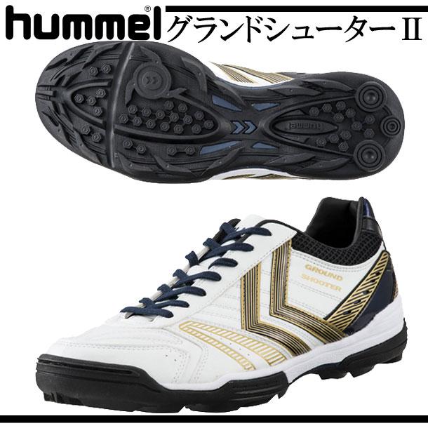 グランドシューターII【hummel】ヒュンメル ● ハンドボールシューズ 15SS(HAS6010-1070)*53