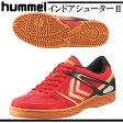 インドアシューターII【hummel】ヒュンメル ● ハンドボールシューズ(HAS8022-2038)※52