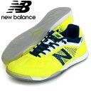 AUDAZO PRO ID【New Balance】ニューバランス ● フットサルシューズ(MSADOIFC)16FW*43
