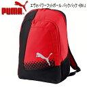 エヴォパワー フットボール バックパック +BN J【PUMA】プーマ サッカー バッグ リュック 16FW(074196-05)※20