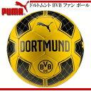 ドルトムント BVB ファン ボール【PUMA】プーマ サッカーボール 5号球 16FW(082586-01)*20