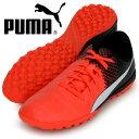 エヴォパワー 4.3 TT【PUMA】プーマ ● サッカー トレーニングシューズ 16FW(103588-03)*60