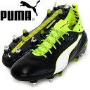 エヴォタッチ プロ MIXED SG【PUMA】プーマ ● サッカースパイク 16FW(103747-01)*78