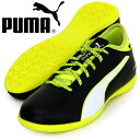 エヴォタッチ 3 IT JR【PUMA】プーマ ● ジュニア フットサルシューズ 16FW(103759-01)*51