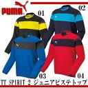 TT SPIRIT 2 ジュニアピステトップ【PUMA】プーマ ●サッカーピステシャツ 16FH(654811)*50