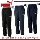 TT ESS PRO ジュニアピステパンツ【PUMA】プーマ サッカーピステパンツ 16FH(654814)*50