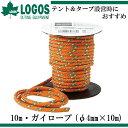 10m・ガイロープ(φ4mm×10m)【LOGOS】ロゴスアウトドア テント ロープ16SS(71993208)*00
