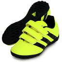 エース 16.4 TF J ベルクロ【adidas】アディダス ● ジュニア サッカートレーニングシューズ16FW(AQ6396)*43