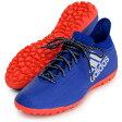 エックス 16.3 TF【adidas】アディダス サッカー トレーニングシューズ16FW(BA8287)<※30>Speed of Light Pack