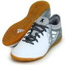 エックス 16.3 CT J【adidas】アディダス ● ジュニア フットサルシューズ16FW(BB4153)Speed of Light Pack