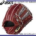 硬式用〈ゴールドステージ〉NUBUCK ヌバック【内野手用】グラブ袋付き【ASICS】アシックス 野球 硬式用グラブ16AW(BGHFGG)*20