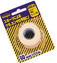 樂天商城 - DHテープ ブリスターパック12個入り【ドレイパー】ドレイパーDHテープ(DHB50)*19