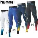裏起毛HOTインナータイツ【hummel】ヒュンメル アンダータイツ16AW(HAP6028)※20