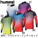 HPFC-プラシャツ・インナーセット【hummel】ヒュンメル ●サッカーウエア 16AW(HAP7095)*55
