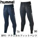 HPFC-テクニカルフィットパンツ【hummel】ヒュンメル ● サッカー ジャージパンツ 16AW(HAT3064)*60