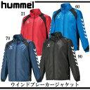 ウインドブレーカージャケット【hummel】ヒュンメル ●サッカー ジャケット 16AW(HAW2062)*71