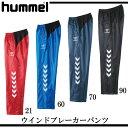 ウインドブレーカーパンツ【hummel】ヒュンメル ●サッカーウエア パンツ16AW(HAW3062)*75