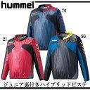 ジュニア裏付きハイブリッドピステ【hummel】ヒュンメル ジュニア サッカー ピステ 16AW(HJW4168)※20