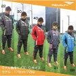 ウォームジップスーツ 上下SET【penalty】ペナルティー ● ウェア 15fw 27au28fe(po5516)※65